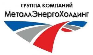 МеталлЭнергоХолдинг - производитель резервуаров и емкостей