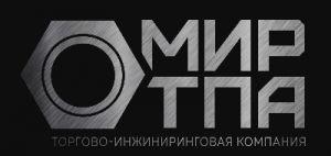 МИР ТПА «Мир Трубопроводной Арматуры»