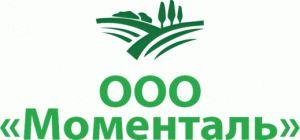 Моменталь-производитель колбас и деликатесов в Красноярске