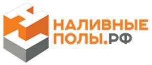 Наливныеполы.рф