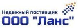Насосы Хабаровск