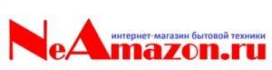 NeAmazon — интернет-магазин бытовой техники