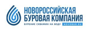 Новороссийская Буровая Компания