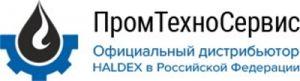 НПФ ПромТехноСервис, официальный дистрибьютор Haldex