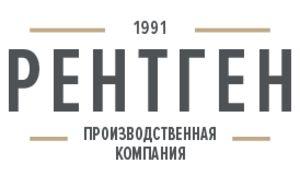 """ОАО """"РЕНТГЕН"""""""