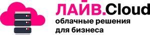 Облачный сервис 1С ЛАЙВ