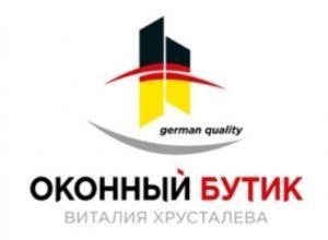 Оконный Бутик Виталия Хрусталева