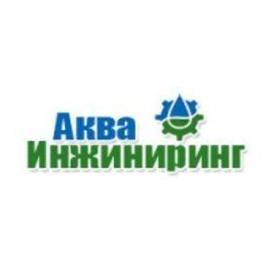 ООО Акваинжиниринг