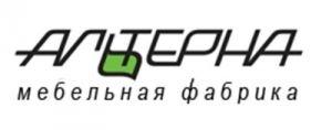 "ООО ""Альтерна-Лайн"""