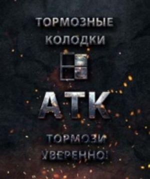 """ООО """"Альтернатива-СК"""""""