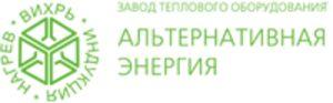 """ООО """"Альтернативная энергия"""""""