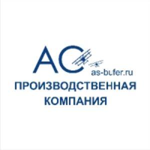 "ООО ""АС"""