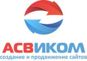"ООО""АСВИКОМ"""