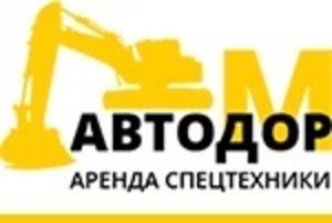 ООО Автодор-М