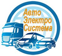 "ООО ""АвтоЭлектроСистема"""
