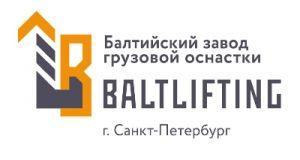 """ООО """"Балтийский завод грузовой оснастки"""""""
