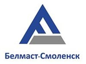 """ООО """"Белмаст-Смоленск"""""""