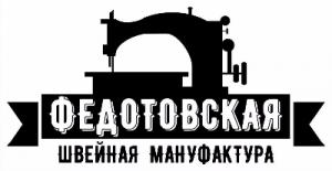 ООО БИЯЛИ