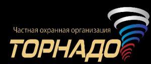 """ООО ЧОО """"Торнадо"""""""