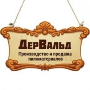 """ООО """"ДерВальд"""""""