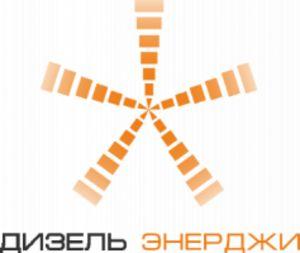 ООО Дизель энерджи