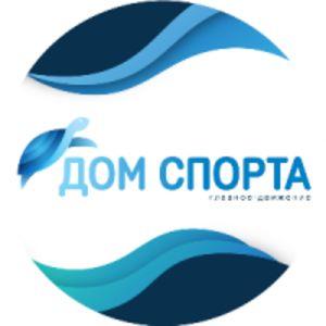 ООО Дом Спорта