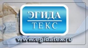 ООО ЭГИДА ТЕКС