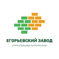 """ООО """"Егорьевский завод строительных материалов"""""""