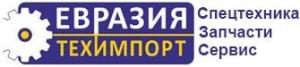 ООО «Евразия ТехИмпорт»