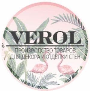 """ООО """"Евро Трейд"""""""