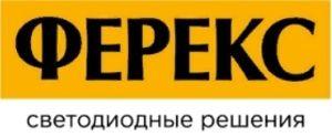 ООО «ФЕРЕКС Центр»