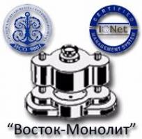 """ООО Фирма """"Восток-Монолит"""""""