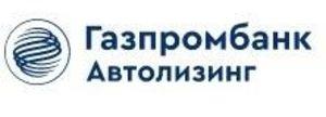 "ООО ""Газпромбанк Автолизинг"""
