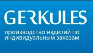"""ООО """"ГЕРКУЛЕС"""""""