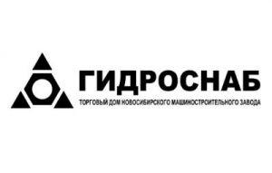 ООО Гидроснаб ТД НМЗ