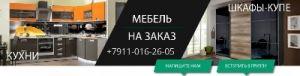 ООО ИМПЕРИЯ
