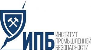 ООО Институт Промышленной Безопасности