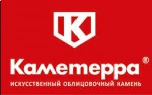 ООО Каметерра