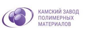 """ООО """"Камский завод полимерных материалов"""""""