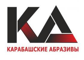 """ООО """"Карабашские Абразивы"""""""