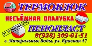 """ООО """"Кавминпром"""""""