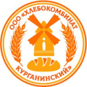 ООО Хлебокомбинат Курганинский