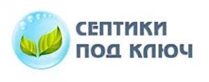 ООО «Компания СК»