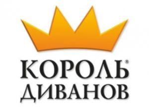 """ООО """"Король диванов"""""""