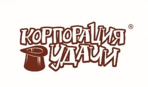 """ООО """"Корпопрация Удачи"""""""