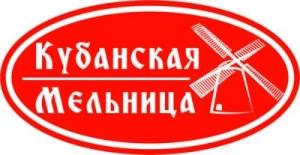 """ООО """"Кубанская мельница"""""""
