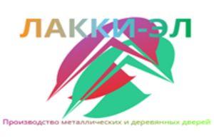"ООО ""ЛАККИ-ЭЛ"""