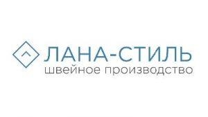 ООО Лана-Стиль