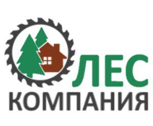 """ООО """"Лес Компания"""""""