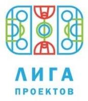 """ООО """"Лига Проектов"""""""